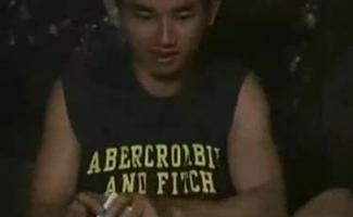 Gojo Satoru Gay Xxx