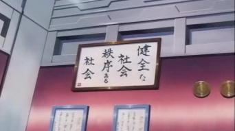 Personagem De Anime Feminina Pelada