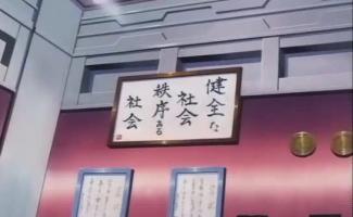 Sexo De Gays Anime