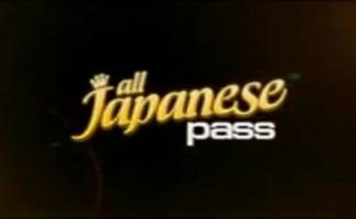 Japonesa Na Biblioteca Porno