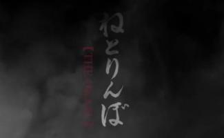 Hentai Hq Naruto E Tsunade