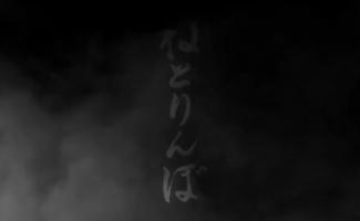 Death Note Hentai Hq