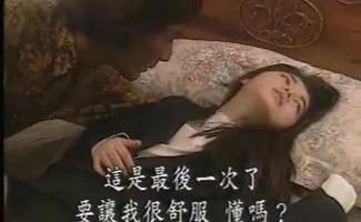 RERABRADCASTING Da Menina Do Japão