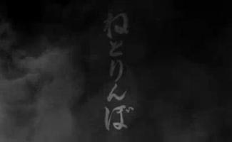 Hentai Da Hinata Hq