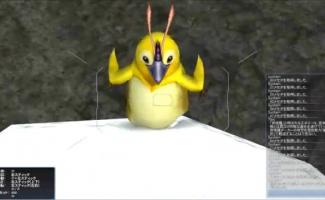 Jogo Hentai Dragon Ball