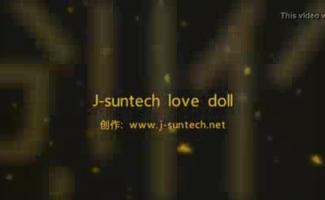 Doll Asiático Jizz.
