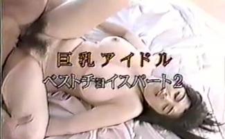 Japão Adolescente Kendo Chupa Pau